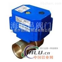 CWX15NQ微型电动球阀