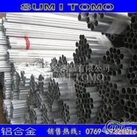 5182高精密铝管 5182铝管