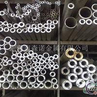 進口6063鋁管
