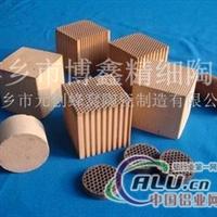 voc有机废气处理陶瓷催化块