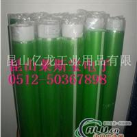 绿色遮蔽喷涂胶带 透明遮蔽胶带
