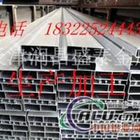 供应矩形铝管,方形铝管