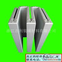 瑞安氟碳幕墙铝单板构造组成