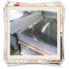 5A03 Aluminium/Aluminum sheet