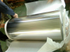 Aluminium Foil with Thickness of Double 0