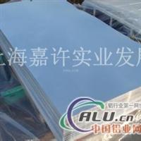 AlMg0.7Si鋁板性能