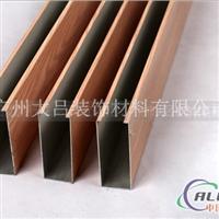 木纹铝方通价格优惠欢迎来电咨询