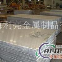 3.3307铝板3.3307铝板