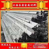 专业供应LF5铝合金 LF5铝板