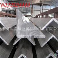 厚壁等邊角鋁,6063T5鋁合金角