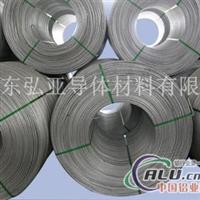 各種電工原鋁桿,合金桿系列