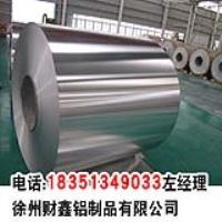 江苏5052 5754 5083合金铝板厂家