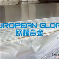 进口6061环保铝板