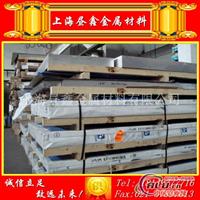 直销美国铝合金6063铝板