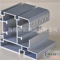 倍速链铝型材 铝 工业 4040 工业铝型材