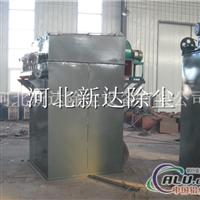 供应 HD8948型单机布袋除尘器