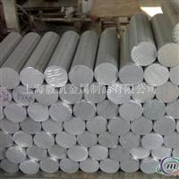 6351铝棒厂家直销  6351铝棒价格