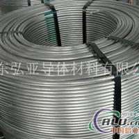 厂家供应优良铝杆 合金铝杆