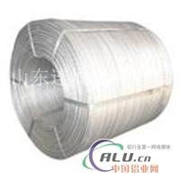 鋁桿、鋁線、鋁粒銷售