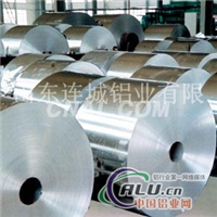 鋁、鋁板、鋁卷的銷售