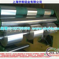宇韩专业生产批发3003铝箔