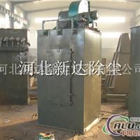 供应 HD8924型单机布袋除尘器