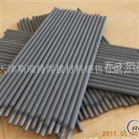 供应EDCrNiA15阀门堆焊焊条