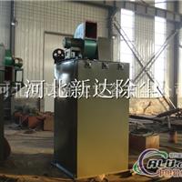 供应 HD8932型单机布袋除尘器