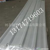 铝板网穿孔压型铝板消音墙面