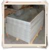 4000 Series Thick Aluminium Sheet/Plate