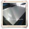 Aluminium Case Aluminum Sheet Aluminium Can