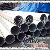 铝管,6063铝管,6063厚壁铝管