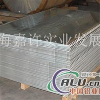 A95754铝板A95754铝板