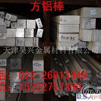 5052铝板5052H112铝板规格