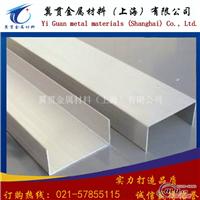 4A11铝管壁厚