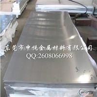 国标6061铝板 高强度6061铝板