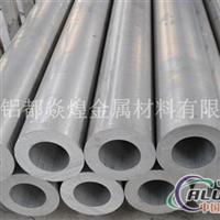 重慶鋁管 鋁合金管