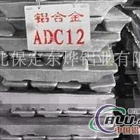 ADC12铝锭 铝锭供应商