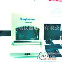 x射线膜厚测试仪生产厂家