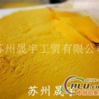 高分子混凝剂聚凝剂生产厂家
