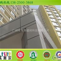 造型幕墙氟碳漆铝单板
