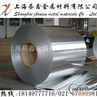 无缝铝管 7075高硬度铝管