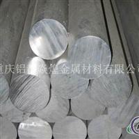 鋁棒優質供應商重慶鋁都焱煌