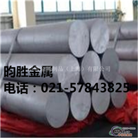 2024T351鋁棒熱處理狀態