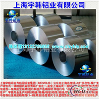宇韩专业生产批发8011铝箔