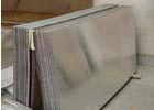2a50铝板价格