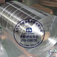 AL6063t5铝合金  6063T5铝带