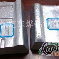 YL113鋁錠 ADC12鋁錠