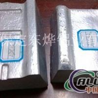 YL113铝锭 ADC12铝锭
