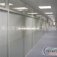 厂家直销办公高隔间铝型材